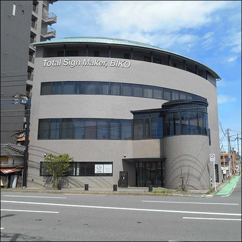 九州支店の地図